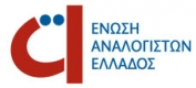 Ένωση Αναλογιστών Ελλάδος